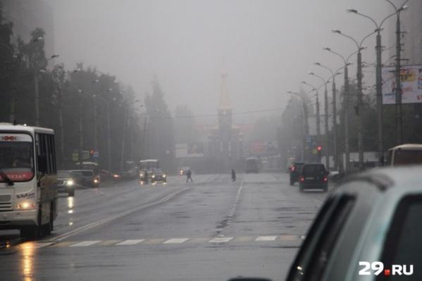 Слабый ветер и туман обещают синоптики