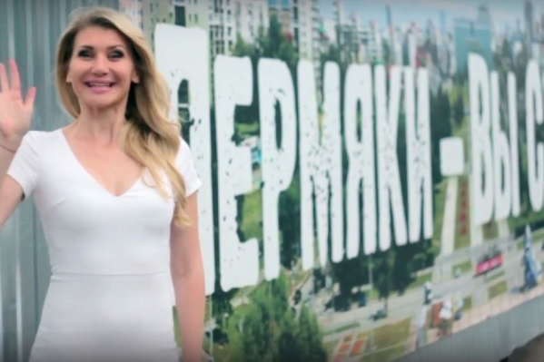Актриса, сыгравшая проститутку Настю Иванчук, появилась в новом интернет-сериале