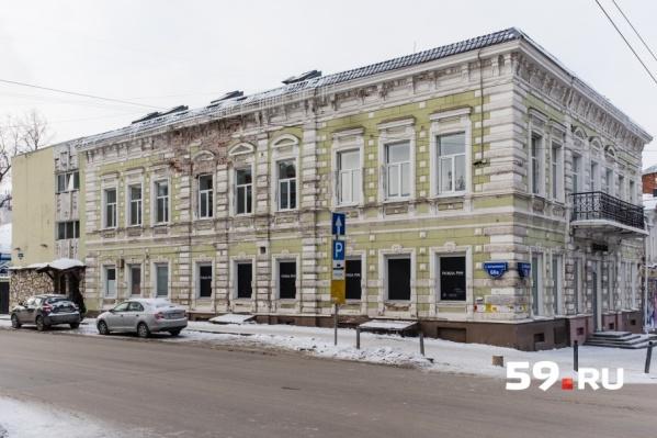 Бывшее здание конторы Любимовой