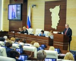 В Перми проходит совещание, посвященное реализации ФГОС