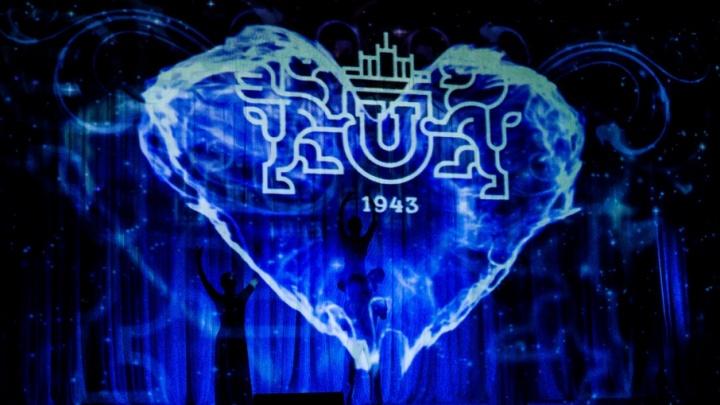 В ЮУрГУ презентовали новый логотип университета