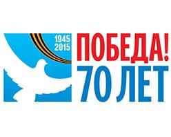 Жители Кировского района могут выиграть призы и подарки