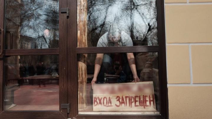 Пермская полиция не нашла «криминала» в скандальной табличке на магазине Германа Стерлигова