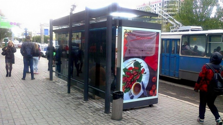 Волгоградцы окрестили новые остановки рекламными стендами