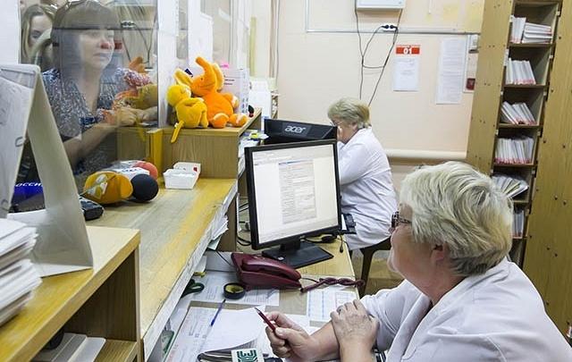 На портале госуслуг россиянам станут доступны электронные медицинские карты