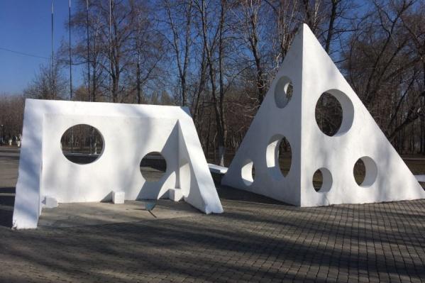 В преддверии нового сезона в парке обновили «сырные ворота»