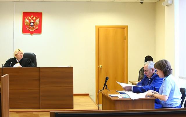 В Самаре перед судом предстанет сторонница Светланы Лады-Русь (Пеуновой)