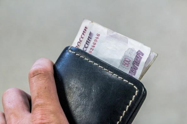 Новостями о зарплате самарцев интересуется Центробанк