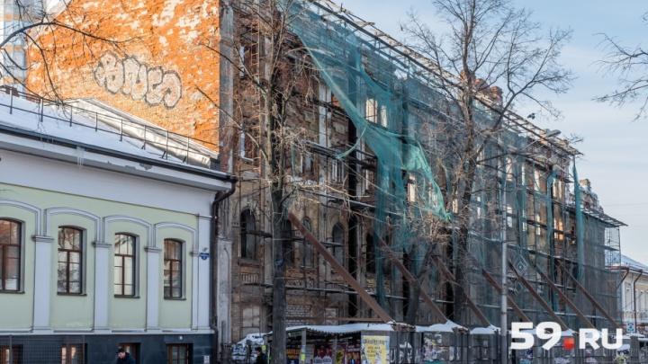 Приводим город в порядок: здание пивоваренного завода в центре Перми восстановят к 2020 году