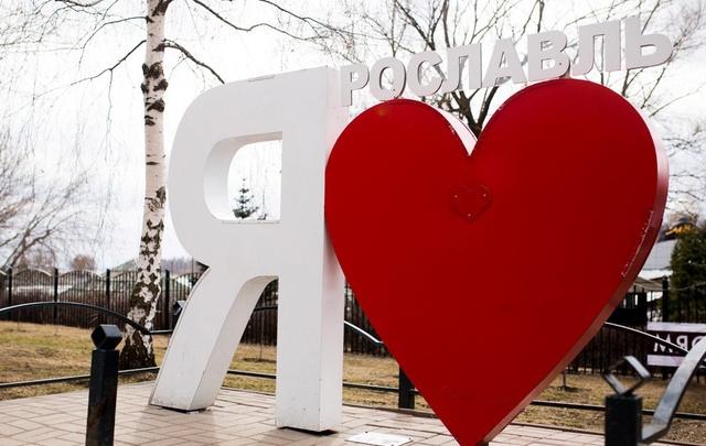 Выходные 76.ru: модные беседы, шоу «Мулен Руж» и городские экскурсии