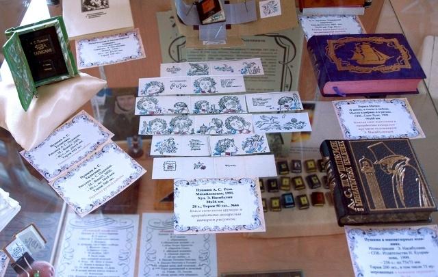 Маленький, но великий Пушкин: в Челябинске покажут коллекцию книжных миниатюр русского поэта