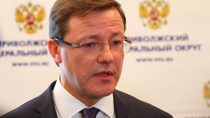 «Счет идет на часы»: Азаров поручил самарским министрам ускорить темпы подготовки региона к ЧМ