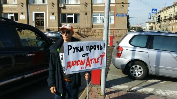 Многодетный отец вышел на пикет у мэрии Челябинска, чтобы спасти от «убийства» спортшколу