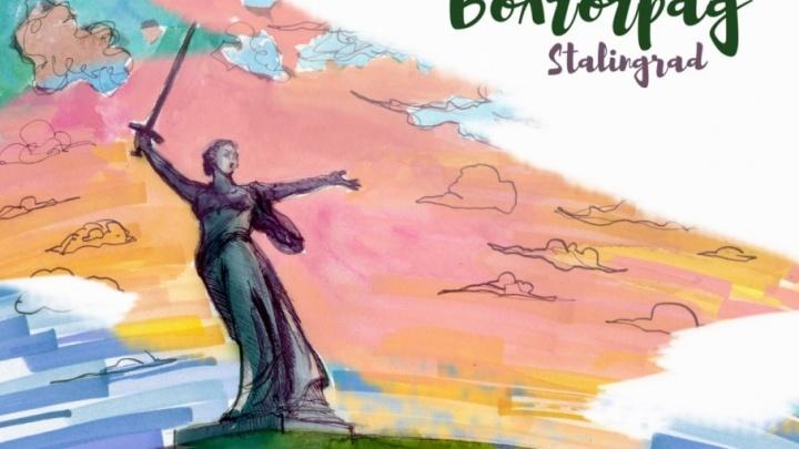 Художница из Екатеринбурга нарисовала Волгоград фломастером