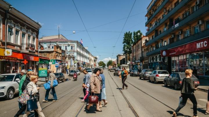 Стало известно, на каких улицах Самары запретят парковаться из-за ЧМ