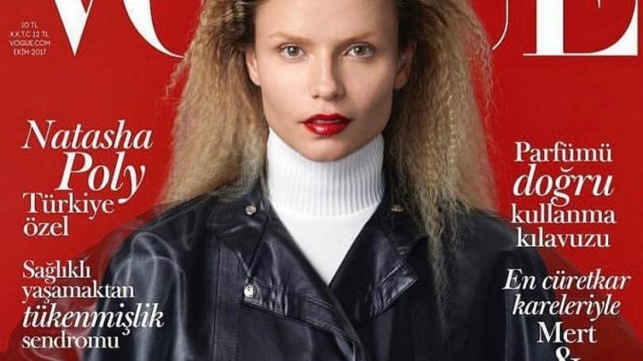 Пермская модель Наташа Поли снялась для обложки турецкой версии журнала Vogue