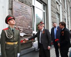 МРСК Юга установила мемориальную доску памяти воинов-энергетиков