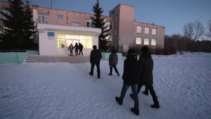 Драка в школе с применением ножа под Челябинском переросла в уголовное дело