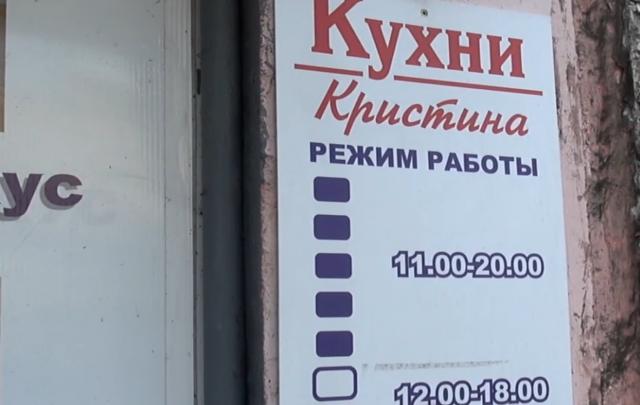 В Перми дело о мошенничестве с кухнями «Кристина» передано в суд
