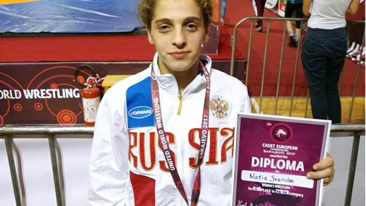 Школьница из Ростова выиграла золото на первенстве Европы среди кадетов