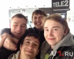 Подведены итоги конкурса «Селфи с Tele2»