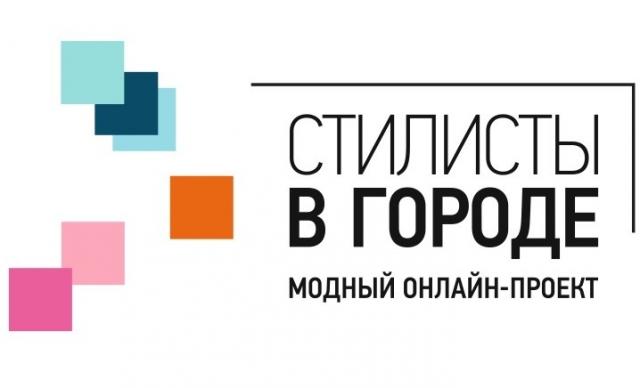 Сайт 72.ru ищет участников для модного проекта