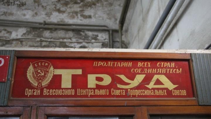 Back in the USSR: фоторепортаж для тех, кто соскучился по советской жизни