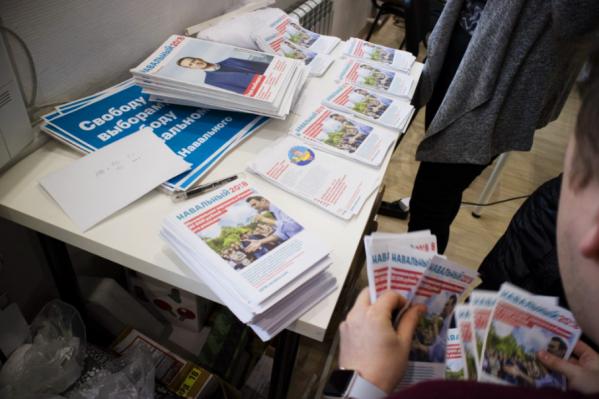За листовки в поддержку Навального батайчанина оштрафовали на 1500 рублей