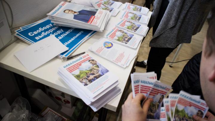 Полицейские составили административные протоколы на сотрудников ростовского штаба Навального