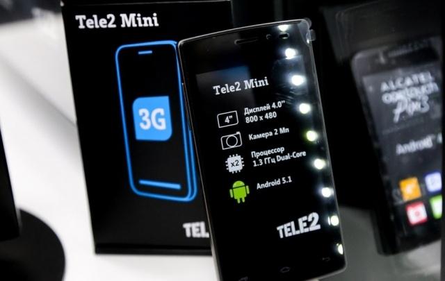 Tele2 упакует новогодние подарки северян
