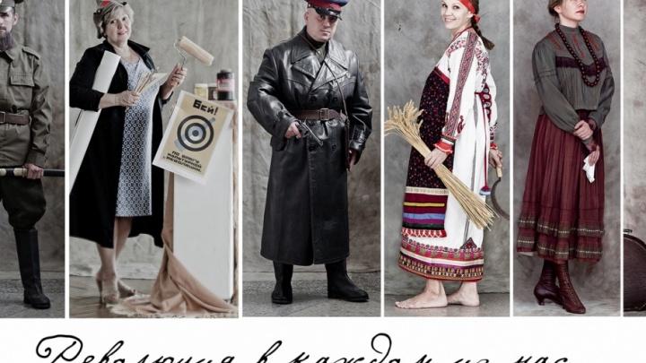 В музеях Волжского нашли революционеров