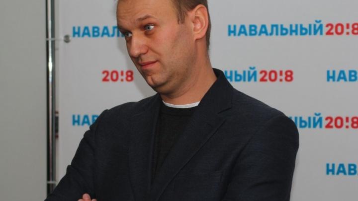 Оппозиционер Навальный планирует вновь посетить Самару и провести митинг