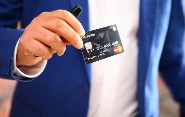 Теперь и у тюменцев с картой «МегаФона» мобильный счет становится банковским