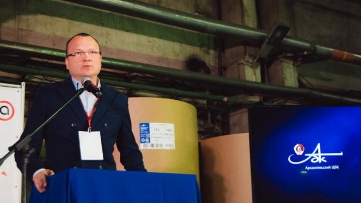 АЦБК направил девять лучших студентов Новодвинского индустриального техникума на стажировку в Австрию