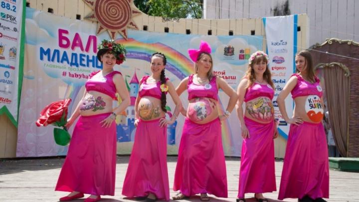Карнавал колясок и парад беременных мам: в Ростове начали готовиться к «Балу младенца»