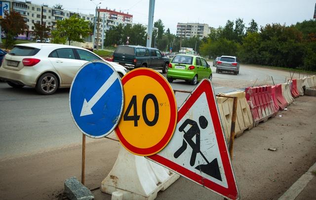 Движение транспорта по улице Краснознаменной ограничили до 19 мая