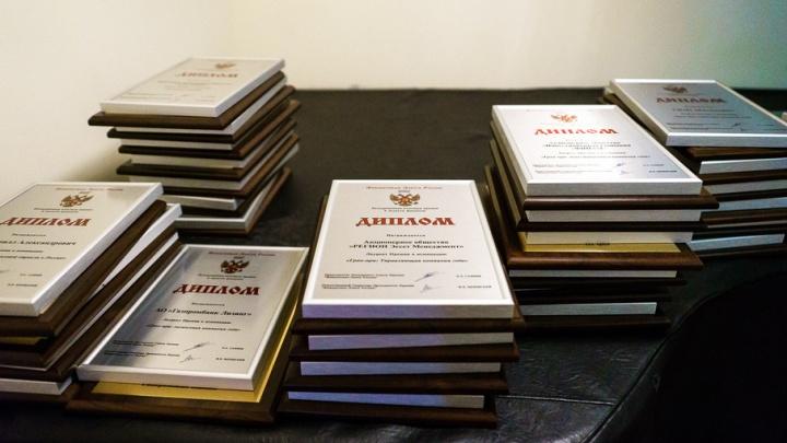 Объявлены лауреаты XIII премии «Финансовая элита России – 2017»