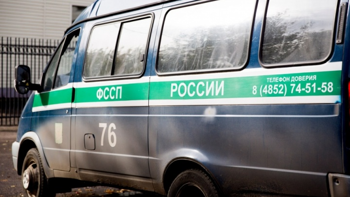 Ярославские приставы рассказали топ методов, как выбивать долги
