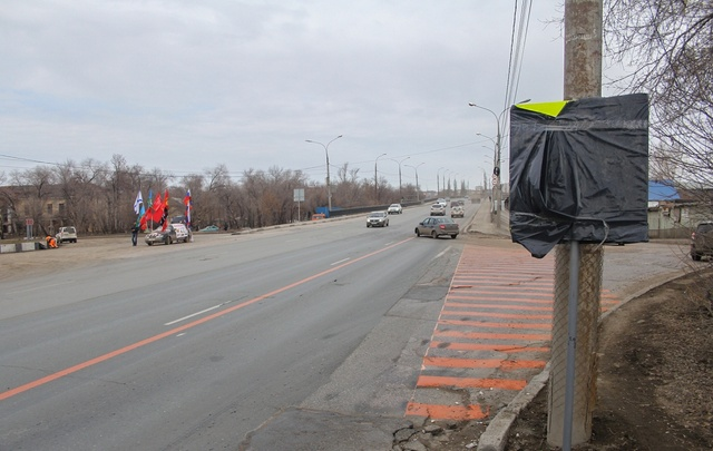 В Самаре Южный мост перекроют в ночь на 12 апреля