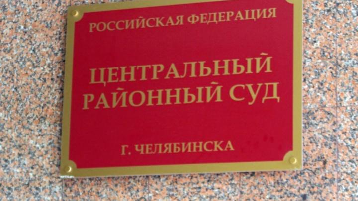 У судьи в Челябинске угнали иномарку