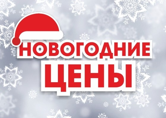 Новогодние подарки в НОРДЕ!