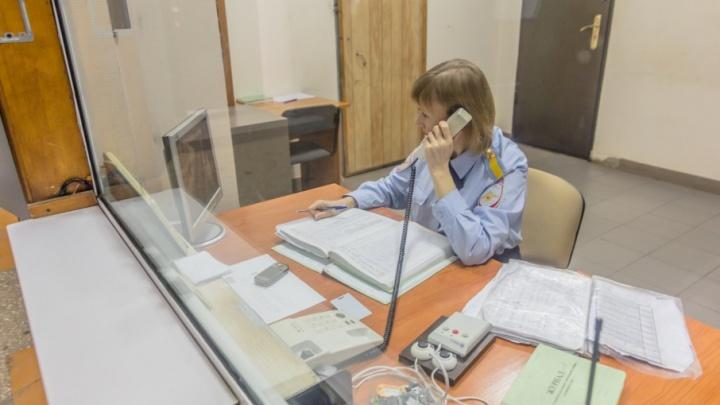 В Самарской области разыскивают пропавшую школьницу