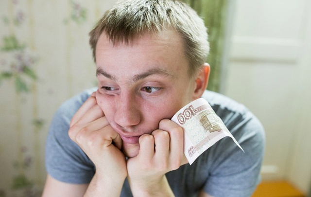Реальные доходы ярославцев упали: что изменилось
