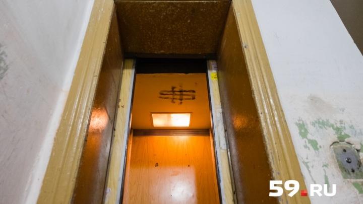К началу следующего года в Перми заменят 158 лифтов: публикуем карту с адресами домов