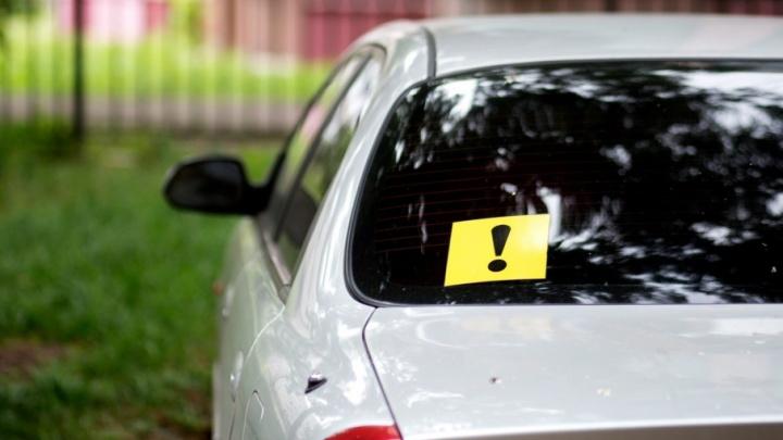 Неудачно припаркована: в Ярославской области мужчина разбил чужую машину