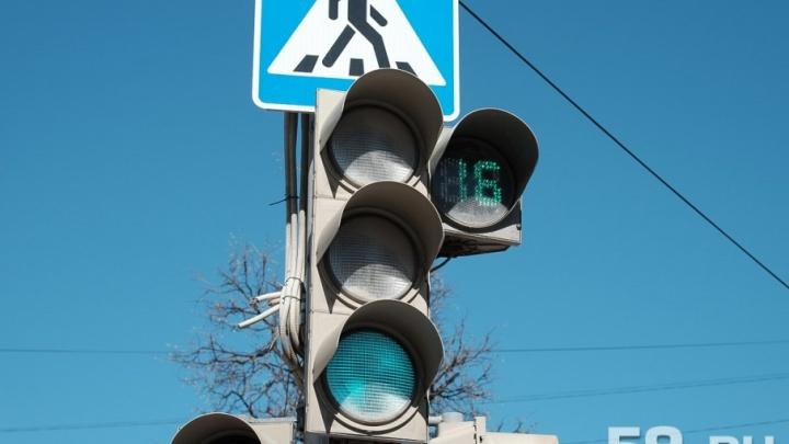 В Перми на самых аварийных перекрестках заработали новые светофоры: публикуем карту