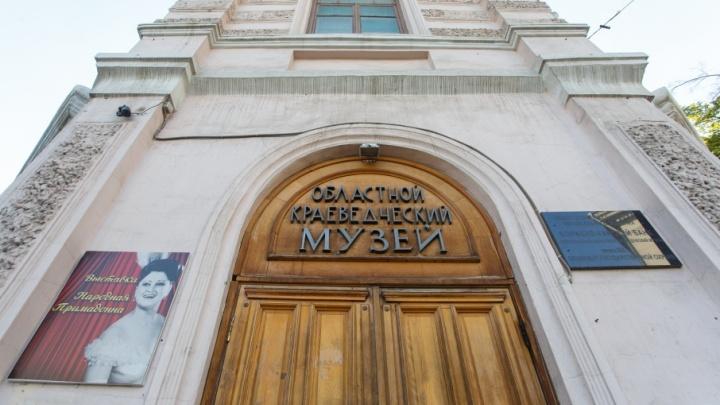 В Волгограде уникальные горшки и старинные подвески подарят краеведческому музею