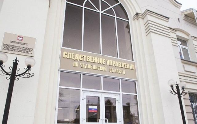 В Челябинской области школьник свёл счёты с жизнью из-за несчастной любви