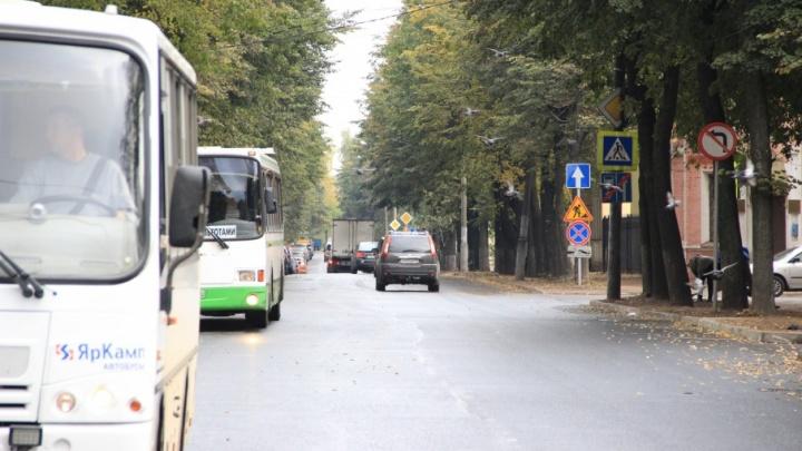 Мэрия Ярославля на миллион рублей оштрафовала подрядчика, отремонтировавшего улицу Терешковой