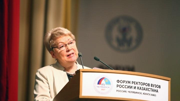 Портал бесплатных лекций и больше студентов-иностранцев: Васильева рассказала в Челябинске о планах Минобрнауки